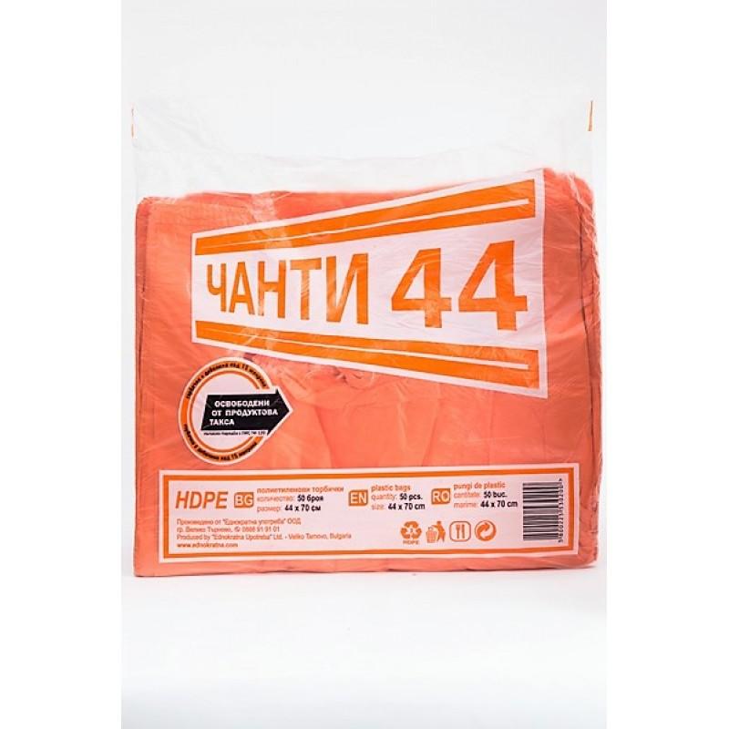 ЕУ торбички цветни 25микр 44+20х70см 50бр/п 10ст/чув