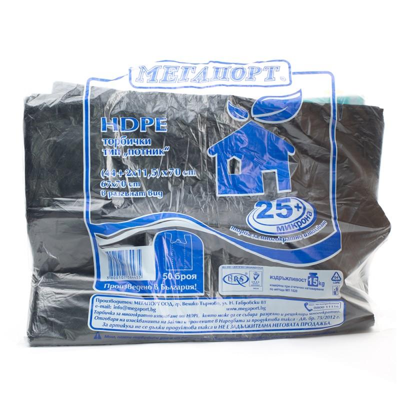 М черни торбички 44+20х70см 15кг 25микр 50бр/ст 20ст/ч